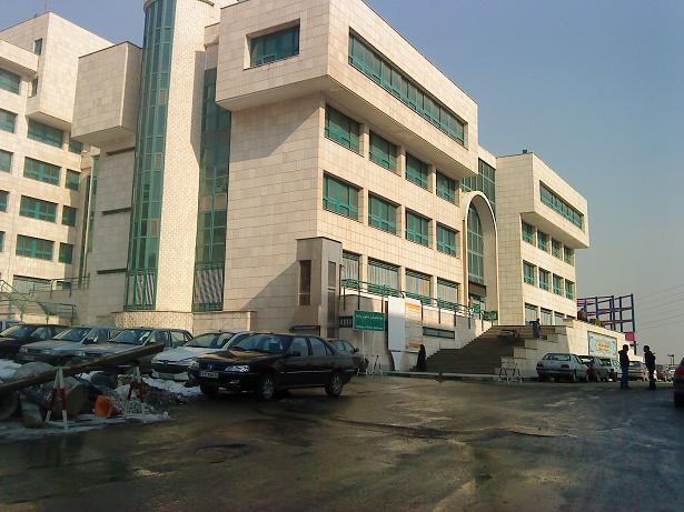 دانشکده علوم پایه - علوم و تحقیقات تهران